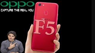 Video Oppo F5 : Worthy !! (My Thoughts) [Hindi] MP3, 3GP, MP4, WEBM, AVI, FLV November 2017