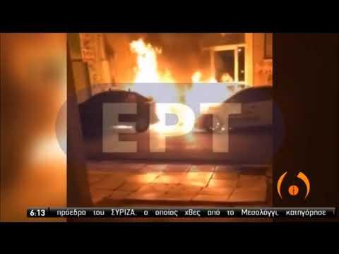 Εμπρησμός 2 Ι.Χ. και μιας μοτοσικλέτας στα Πατήσια | 24/06/2020 | ΕΡΤ