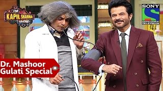 Video Dr. Mashoor Gulati Special - Anil Kapoor's B.P. Gets Low - The Kapil Sharma Show MP3, 3GP, MP4, WEBM, AVI, FLV Oktober 2018