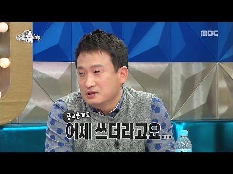 [RADIO STAR] 라디오스타 - Early education against Seo Kyung-seok of educational philosophy. 20170222