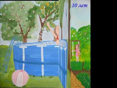 Конкурс детского рисунка на тему