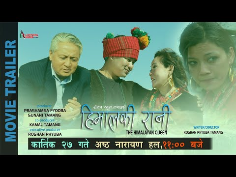 (New Movie Trailer | HIMAL KI RANI | Himalayan Nepali Indigenous Film ft. Vijay Lama 2018 - Duration: 4 minutes, 22 seconds.)