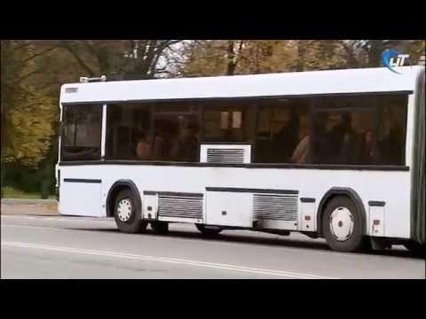 В Правительстве региона прошло совещание по поводу ситуации с автобусными перевозками