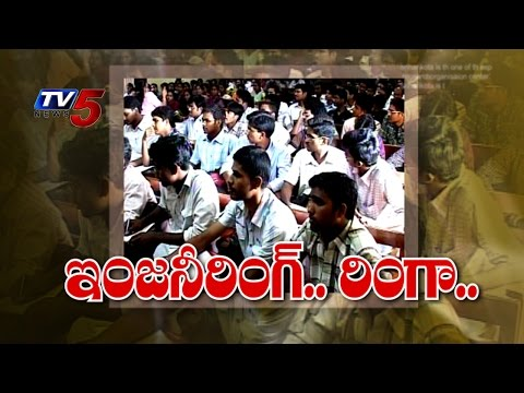CM KCR Steps | To Purge The Engineering College System : TV5 News