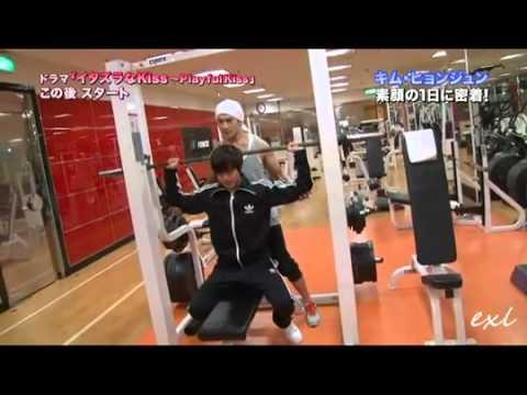 金賢重Kim Hyun Joong 健身