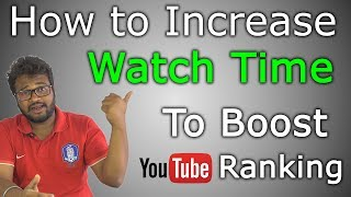 How To Rank No. 1 In YouTube Search By Watch Time : 10 Tricks