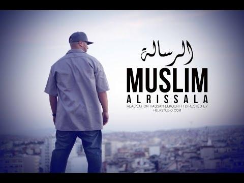 Muslim – AL RISSALA