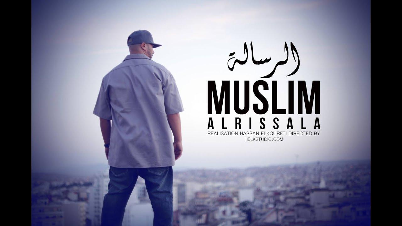 (31-01-2014)جديد مسلم : الـرسـالـة | بــووز