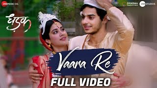 Video Vaara Re - Full Video | Dhadak | Ishaan & Janhvi | Ajay Gogavale | Ajay-Atul MP3, 3GP, MP4, WEBM, AVI, FLV November 2018