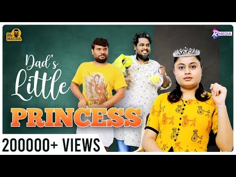 Dad's Little Princess || Mr Macha || R MEDIA || Rajanikanth Errabelly