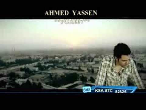 akmal raslan we rania elkhatib(meshet fe seka) (видео)