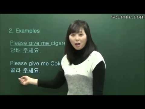 English Lesson: Coke