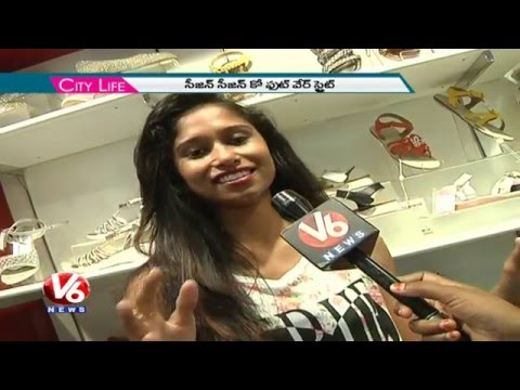 New Footwear Models Attract Youth | Trendy Footwear Designs In Hyderabad | City Life | V6 News