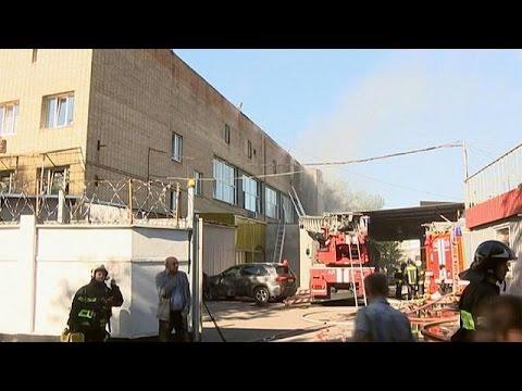 Ρωσία: 17 νεκροί από φωτιά σε αποθήκη τυπογραφείου στη Μόσχα