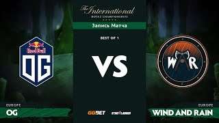 OG против Wind and Rain, TI8 Региональная Европейская Квалификация
