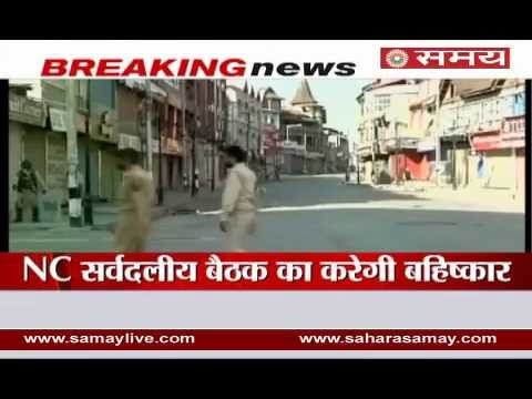 13th day curfew continues in J&K, Mehbooba called all-party meeting