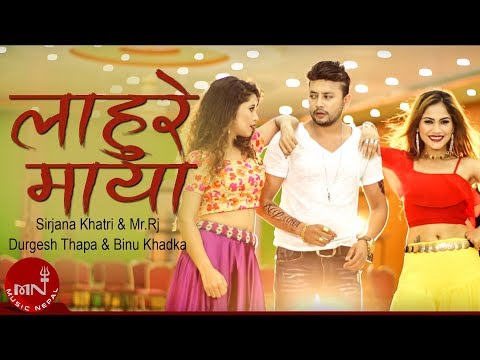 New Teej Item Song 2074   Lahure Maya -Sirjana Khatri Ft. Durgesh & Binu