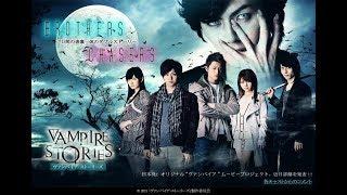 Film Jepang Vampire Brothers Sub Indo