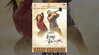 Video Tharai Thappattai MP3, 3GP, MP4, WEBM, AVI, FLV Maret 2019