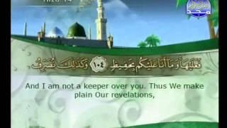 الجزء 7 الربع 8 :  الشيخ علي بن عبد الرحمن الحذيفي