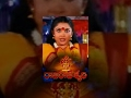 Sree Raja Rajeshwari Telugu Full Movie