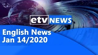 English News Jan,14/2020 |etv