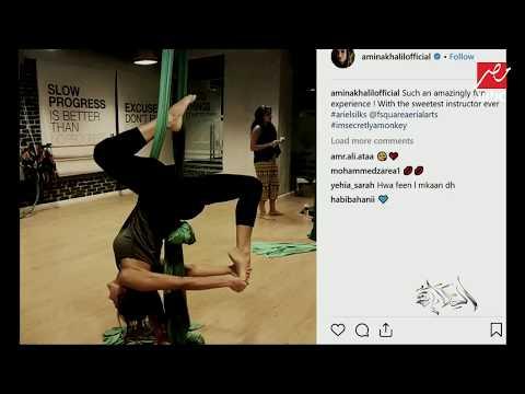 عمرو أديب يتعجب من قدرة أمينة خليل على أداء حركات اليوجا