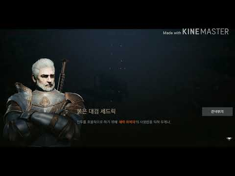 Lineage 2 M (Korea) gameplay and impressions, high graphic settings poco f1