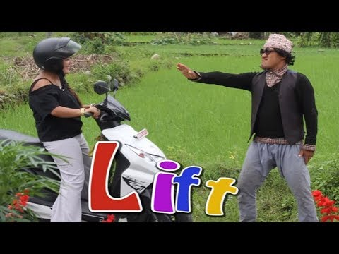 (short comedy video LIFT.  short movie by  www.aamaagni.com - Duration: 7 minutes, 9 seconds.)