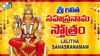 Video Latest Lalitha Sahasranamalu - Lalitha Sahasranamam Full Ms Subbulakshmi in Telugu download in MP3, 3GP, MP4, WEBM, AVI, FLV January 2017