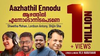 Video Azhathil Ennodu l Reji Narayanan | Lordson Antony l Shijn MP3, 3GP, MP4, WEBM, AVI, FLV April 2019