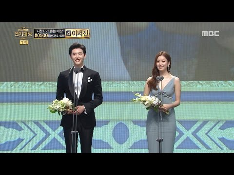 [2016 MBC Drama Awards]2016 MBC 연기대상- Lee Jongseok, Han Hyoju 베스트 커플상 수상! 20161230 (видео)