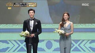 Video [2016 MBC Drama Awards] 2016 MBC Drama Awards - Lee Jongseok, Han Hyoju Best Couple Award! 20161230 MP3, 3GP, MP4, WEBM, AVI, FLV April 2018