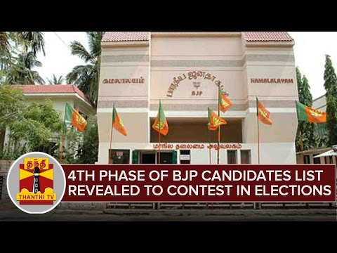 TN-Elections-2016--4th-Phase-Of-BJP-Candidates-List-Revealed--Thanthi-TV