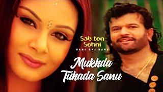 Mukhda Tuhada Sanu | Hans Raj Hans | Sab Ton Sohni