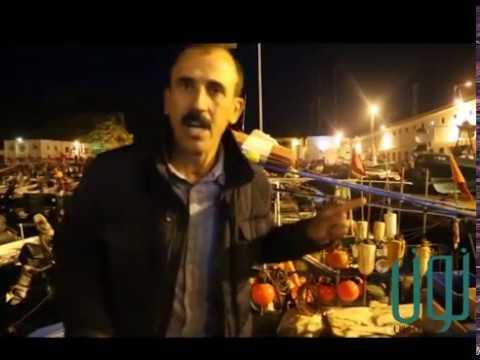 من قلب مرسى الحسيمة..رئيس جمعية الصيادين يروي الحقيقة الضائعة في مقتل الشاب محسن فكري