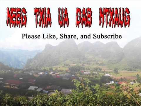 Neeg Txia Ua Dab Ntxaug (видео)