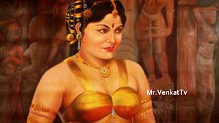 Video భారతదేశపు మొదటి వేశ్య | ఒక్క రాత్రికి రేట్ ఎంతో తెలుసా..? || Amrapali Life History || Mr VenkatTV MP3, 3GP, MP4, WEBM, AVI, FLV September 2018