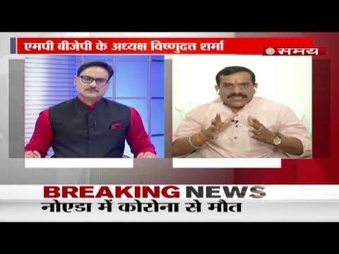 बीजेपी स्पेशल-11 के संयोजक विष्णुदत्त शर्मा क्या है स्पेशल कोरोना एक्शन प्लान