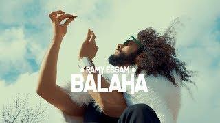 Ramy Essam - Balaha | رامى عصام - بلحه