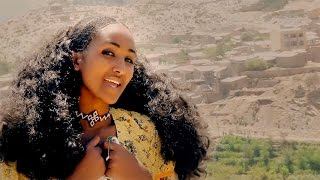Yeshi Birhane - Asa Kabaro New Ethiopian Traditional Erob Music (Official Video)