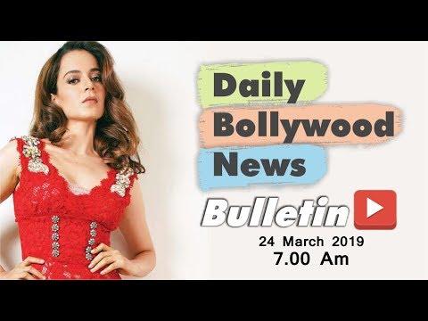 Latest Hindi Entertainment News From Bollywood   Kangana Ranaut   24 March 2019   07:00 AM