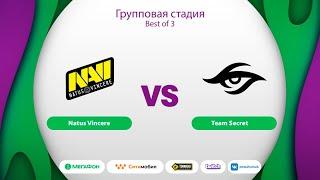 Natus Vincere vs Team Secret, MegaFon Winter Clash, bo3, game 2 [4ce & Lex]