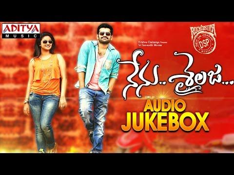 Nenu Sailaja Telugu Movie Full Songs◄| Jukebox |►Ram, Keerthy Suresh
