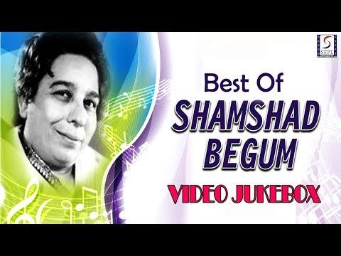 Video songs - Shamshad Begum Hit Songs l Saiyan Dil Mein Aana Re l Video Jukebox
