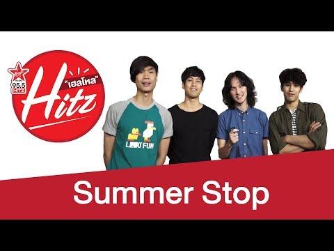Hello HitZ : ทักทายกับ 4 หนุ่มสุดแนว Summer Stop!