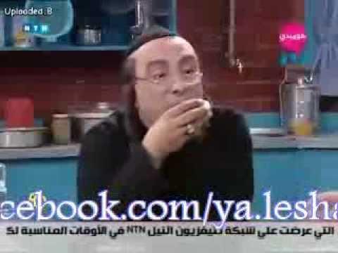 ربع مشكل و مشاهد كوميديه وخاصة...