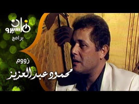 لقاء نادر - محمود عبد العزيز يتحدث عن مشاركته بـ4 أفلام في مهرجان أسوان
