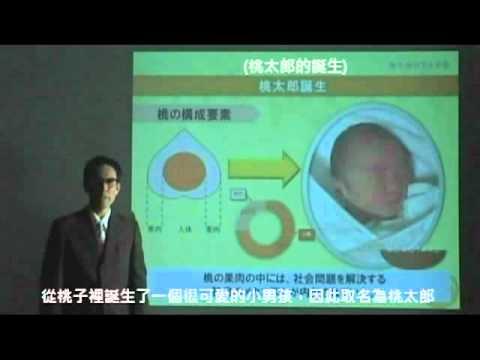 微軟教你如何說睡前故事,桃太郎篇!