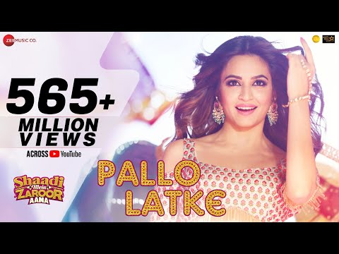Pallo Latke Songs mp3 download and Lyrics
